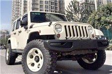 Zderzak przedni ze światłami do jazdy dziennej : 2007-2018 Jeep Wrangler JK