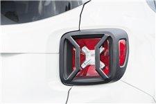 Osłony świateł tynich serii Elite, czarne : 15-17 Jeep Renegade BU