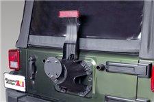 Dystans koła zapasowego : 76-17 Jeep CJ/Wrangler YJ/TJ/JK