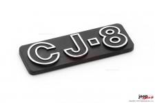Emblemat, znak, logo, CJ8 : 81-86 Jeep CJ8